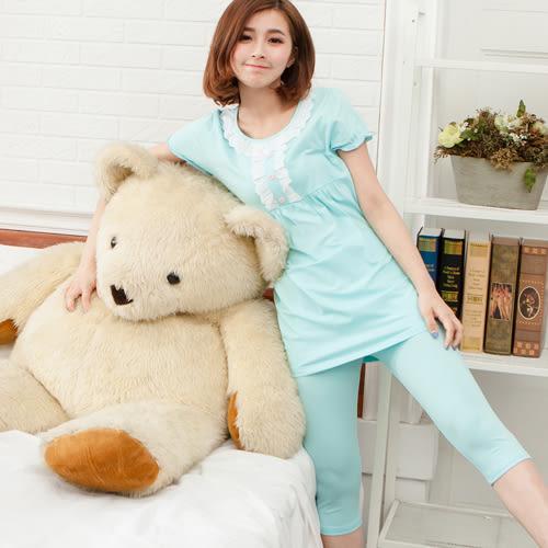 睡衣荷葉邊素蕾絲口圓領棉質成套休閒服 -藍-波曼妮亞 5002320