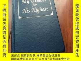 二手書博民逛書店My罕見utmost for his highest 有少量劃線Y429456 Oswald chambers