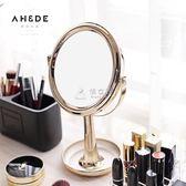 臺式化妝鏡 金色化妝鏡子書桌臺式ins化妝鏡放大化妝鏡少女鏡子臺式臺面鏡 俏女孩