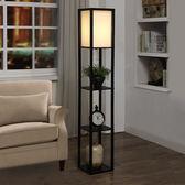 落地燈臥室創意復古中國風遙控溫馨可調光置物立式台燈BL 全館八折免運嚴選