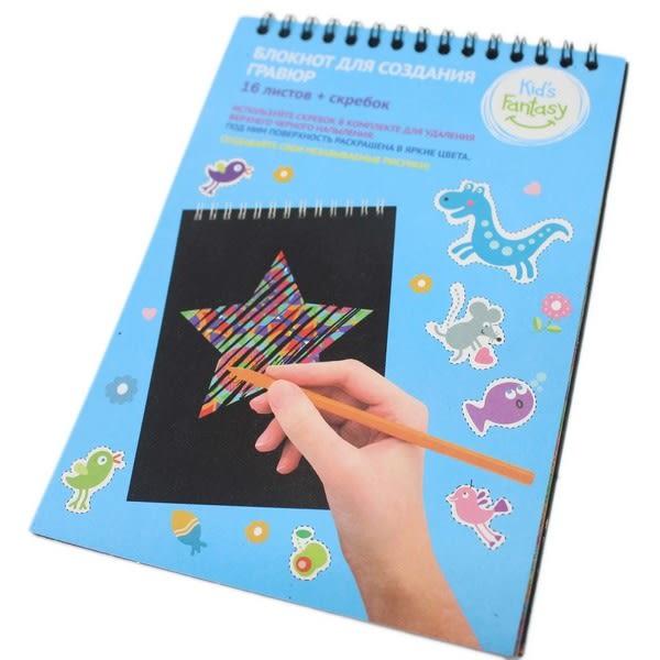 刮刮畫 活頁本 (無圖) 神奇麗彩刮刮畫/一本入{定30} 兒童刮刮畫~YF15636