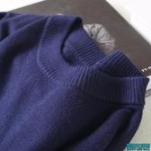 男士羊毛衫秋季薄款圓領套頭毛衣純色寬鬆針織衫長袖大碼打底線衣