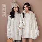 MIUSTAR 繽紛暖冬!彩色小點厚磅針織毛衣(共2色)【NH3182】預購