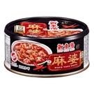 新東陽麻婆豆腐160x3【愛買】...