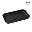 烤盤 專用烤盤【U0184-B】BRUNO  BOE021-GRILL 燒烤專用烤盤 完美主義