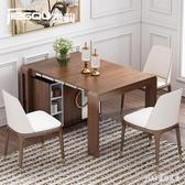 輕奢北歐風折疊餐桌椅組合后現代簡約家用可伸縮吃飯桌子大小戶型 qf25640【pink領袖衣社】