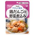 惜福良品 買一送一 日本KEWPIE 介護食品 Y1-4總匯野菜雞肉丸 有效期限:2021.9.30
