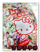 古意古早味 Kitty 造型水果軟糖 (乖乖/3000公克/約600顆) 懷舊零食 果汁 水果QQ糖 聖誕 QQ軟糖
