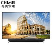 限量搶購【CHIMEI奇美】65吋大4K HDR智慧連網液晶顯示器 TL-65R600 限大台北含標準安裝