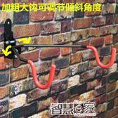 停車架 墻體自行車架自行車掛架墻體掛架自行車保管架自行車停車架【全館九折】