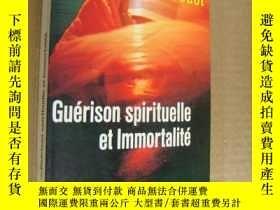二手書博民逛書店Guérison罕見spirituelle et Immorta