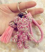 吊飾 韓國鑲鑽暴力熊公仔汽車鑰匙扣男女士情侶小熊鑰匙扣包包掛件鑲鑽 七夕情人節