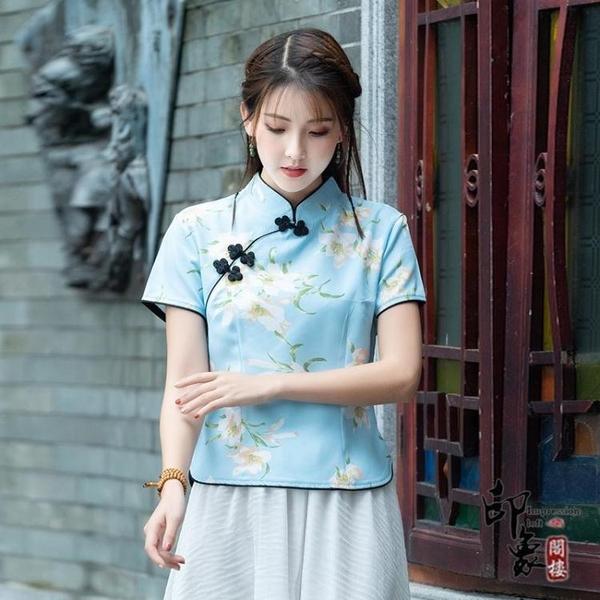 中國風旗袍上衣 改良式時尚民國女裝 盤扣唐裝漢服雪紡衫 萬聖節鉅惠