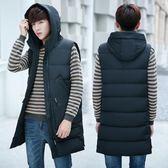 男士背心外套 秋冬羽絨棉馬夾青年韓版中長款馬甲男坎肩修身背心外套