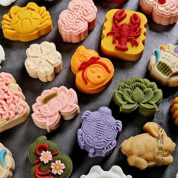 月餅模具模型印具烘焙家用糕點冰皮流心手壓式綠豆糕75克50中國風 酷男精品館