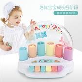 創育兒童電子琴多功能玩具琴鋼琴寶寶音樂益智玩具六鍵琴啪啪琴 琉璃美衣