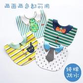 ins韓版嬰兒圍嘴純棉防水新生兒吐奶巾吃飯圍兜寶寶口水巾三條裝