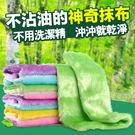台灣製免洗劑去油油切木質纖維超厚手感魔術...