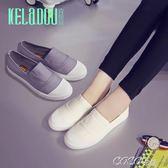 懶人鞋 鞋子女新款女生休閒帆布鞋一腳蹬透氣懶人鞋平底秋季韓版單鞋    coco衣巷