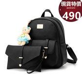 女包包 現貨 新款時尚小熊掛飾多功能子母後背包(含後背包、小包)  K12088