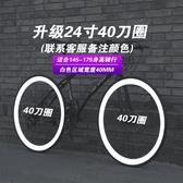 自行車變速死飛自行車男單車公路賽車雙碟剎充氣實心胎成人學生女熒光4026寸24速 YXS 快速出貨