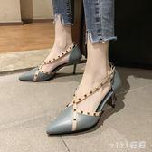 歐美風細跟包頭涼鞋2019夏季新款尖頭單鞋高跟鞋溫柔風女鞋子 XN1771【VIKI菈菈】