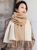 圍巾女冬季韓版百搭兩用雙面純色