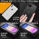 【Dapad】防摔雙料轉音殼 iPhone XR / 11 / 11 Pro / 11 Pro Max 黑、白