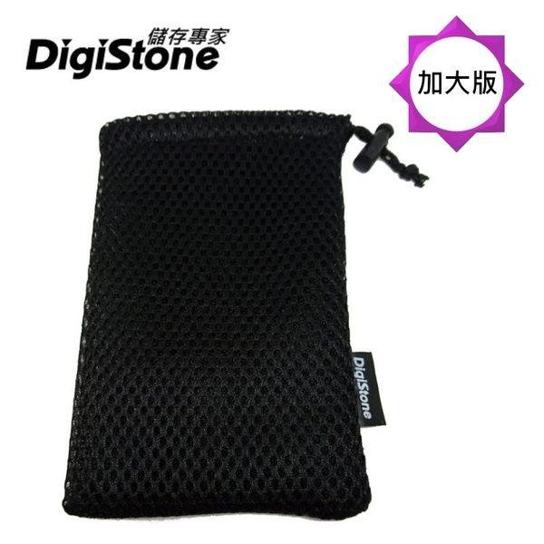 DigiStone  3C防震收納袋(格菱軟式束口袋)【加大版型】適2.5吋硬碟/SSD/行動電源/3C產品(黑)X1P