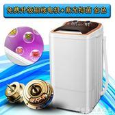 洗脫一體單筒單桶家用大容量半全自動小型迷你洗衣機 WD科炫數位旗艦店