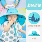 韓國lemonkid 夏日遮陽帽-藍色恐龍