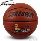 5號籃球591青少年學生訓練比賽幼兒園兒童室內外用球    俏女孩