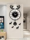個性北歐大氣家用現代簡約鹿頭鐘表掛鐘客廳創意時尚掛表藝術時鐘  印象家品
