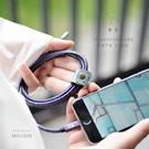 小清新星途快速充電傳輸線 iphone適用