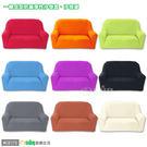 【Osun】一體成型防蹣彈性沙發套、沙發...