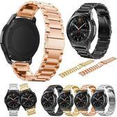 三星 Gear S3 Frontier Classic 錶帶 三珠式 金屬錶帶 手錶錶帶 不鏽鋼錶帶 腕帶 男士 替換帶