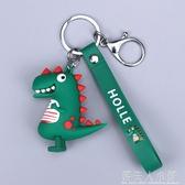 網紅創意綠色小恐龍鑰匙扣ins書包掛件可愛公仔鑰匙錬女背包掛飾 錢夫人小鋪