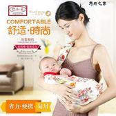 揹帶腰凳初生兒嬰兒背帶橫抱式前抱式透氣四季 寶寶小孩側抱背巾抱袋