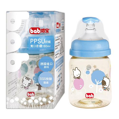 培寶 PPSU奶瓶 寬口徑S 160ml 【德芳保健藥妝】