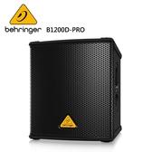 BEHRINGER B1200D-PRO 主動式喇叭 (500瓦12英寸立體聲PA低音炮)