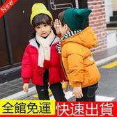 限定款厚外套 快速出貨兒童鋪棉羽絨棉服冬外套1-3女寶加厚棉衣男童棉襖7歲中小童面包服