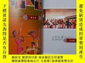 二手書博民逛書店罕見主人翁﹕2009年重慶市直屬機關工會工作剪影Y1229 重慶