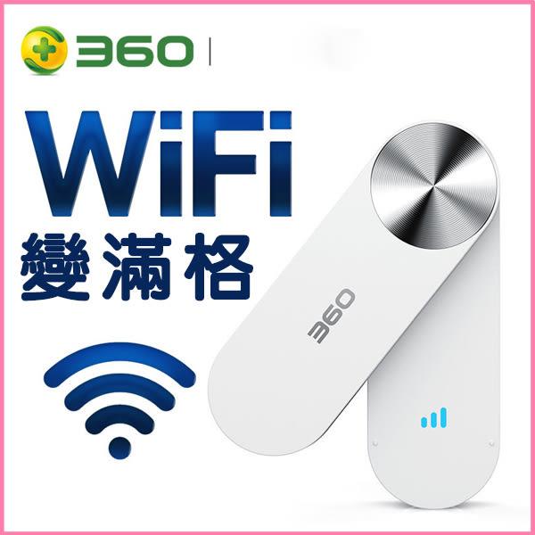 現貨秒發  360wifi增強器 聖誕 創意  放大器 無線信號中繼接收 家用路由   e起購
