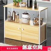 廚房置物架落地式多層收納架子微波爐置物架省空間廚房置物碗櫃子 NMS創意空間