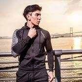 健身外套-舒適貼身透氣時尚男長袖運動服73np2[時尚巴黎]