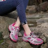 鏤空戶外登山鞋女軟底防滑徒步鞋輕便透氣休閒運動鞋旅游鞋【聚物優品】