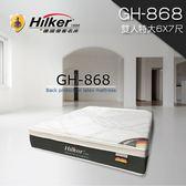 客約商品 德國優客名床 進口面布可拆式天然乳膠護背獨立筒床墊 7尺雙人(GH-868)