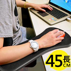 桌椅兩用手臂支撐架180度旋轉電腦手臂支架.電腦護手托架.護腕支架子.滑鼠手托架.滑鼠支撐架