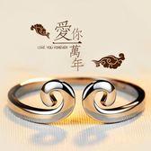 戒指 純銀緊箍指戒指男士女情侶指戒金箍食指孫悟空金箍棒指戒個性一對【星時代女王】