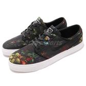【五折特賣】Nike 滑板鞋 Zoom Stefan Janoski CNVS 黑 花花 男鞋 運動鞋 【PUMP306】 615957-900